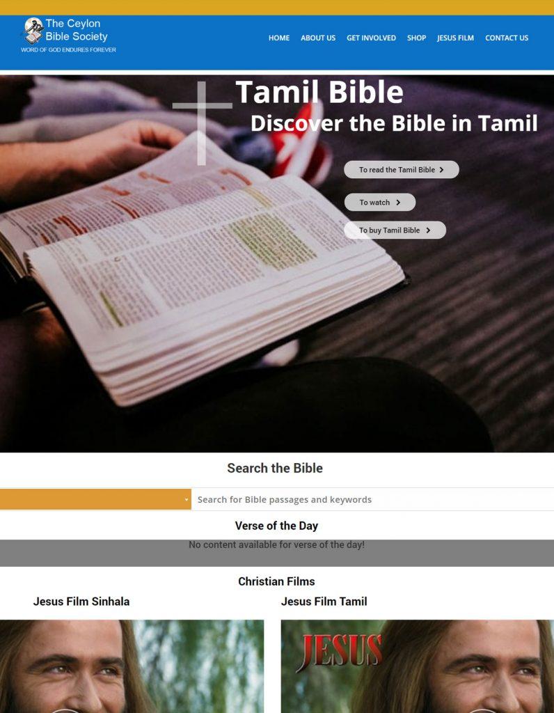 Srilankan Bible