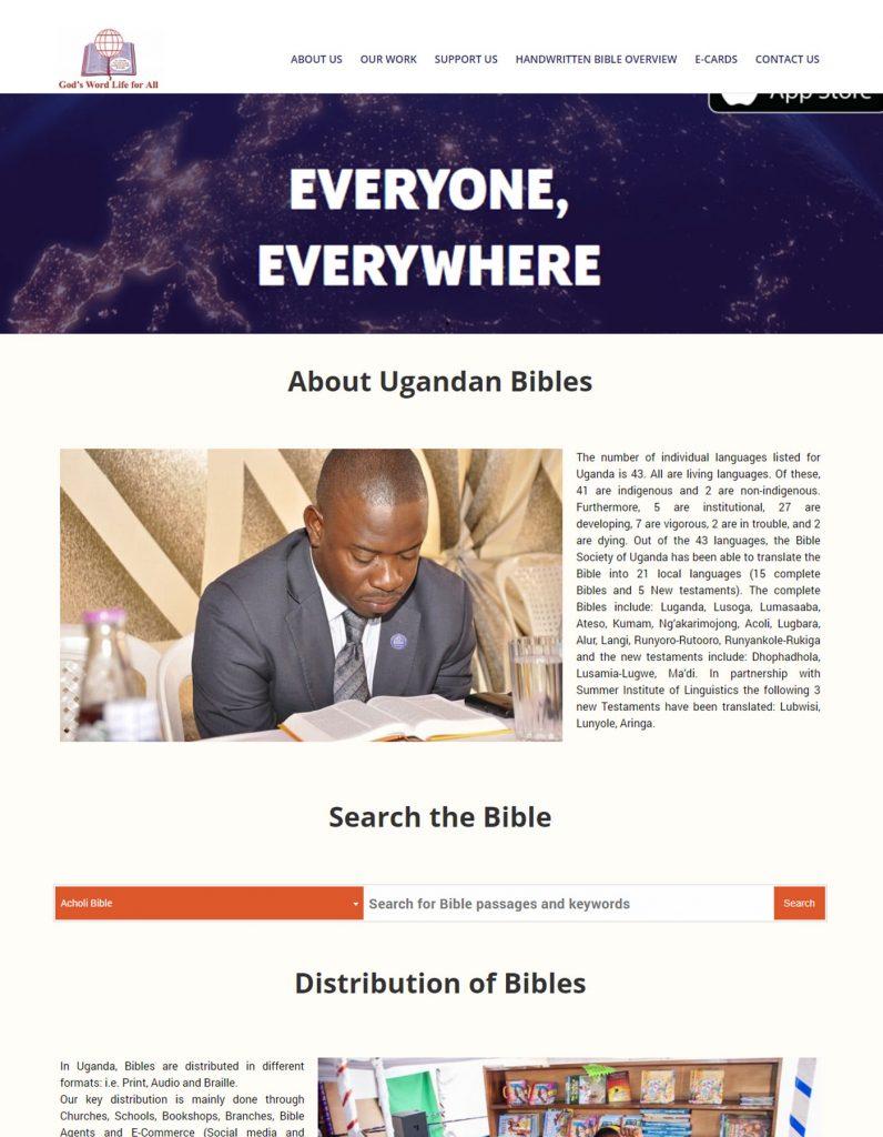 Uganda Bible