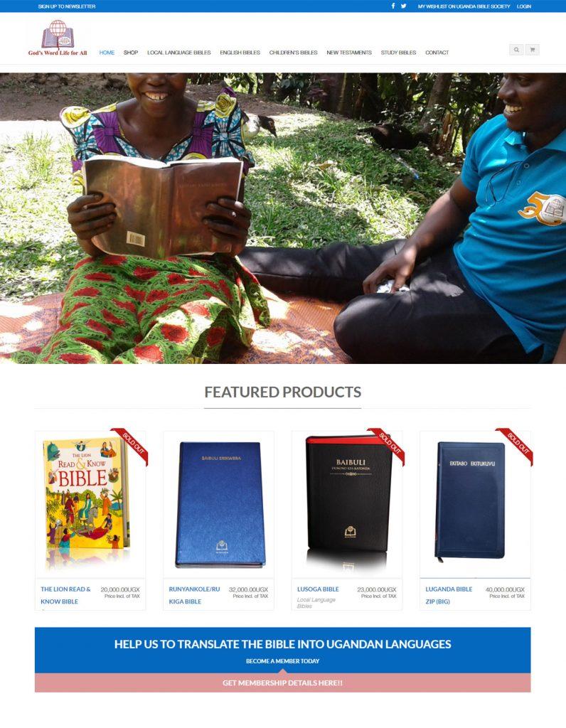 Uganda E-commerce